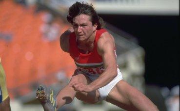 30 години от великия рекорд на Йорданка Донкова