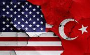 САЩ готвят смъртоносни санкции за Турция