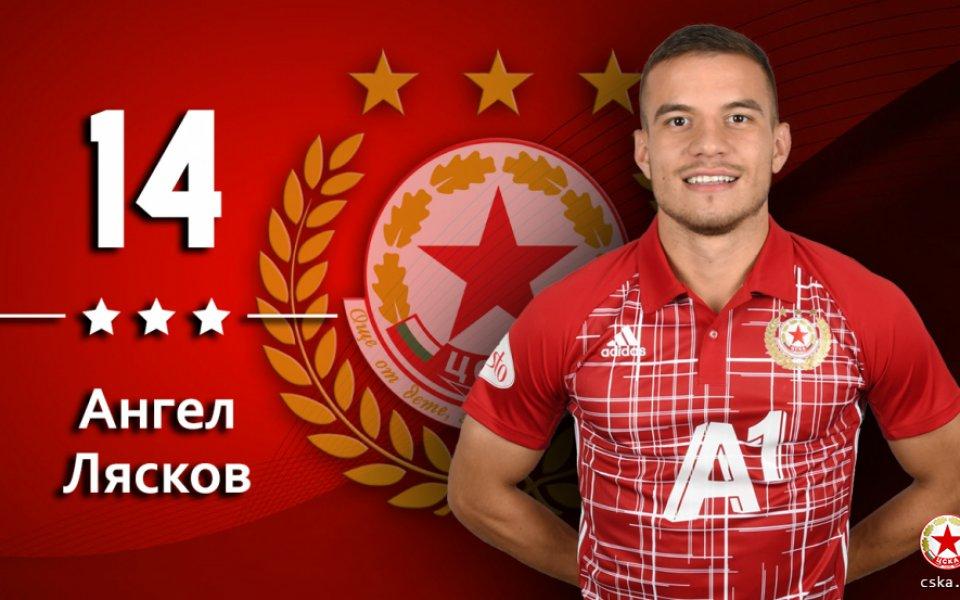 ЦСКА продаде Ангел Лясков на Олимпия Любляна. Защитникът утре ще