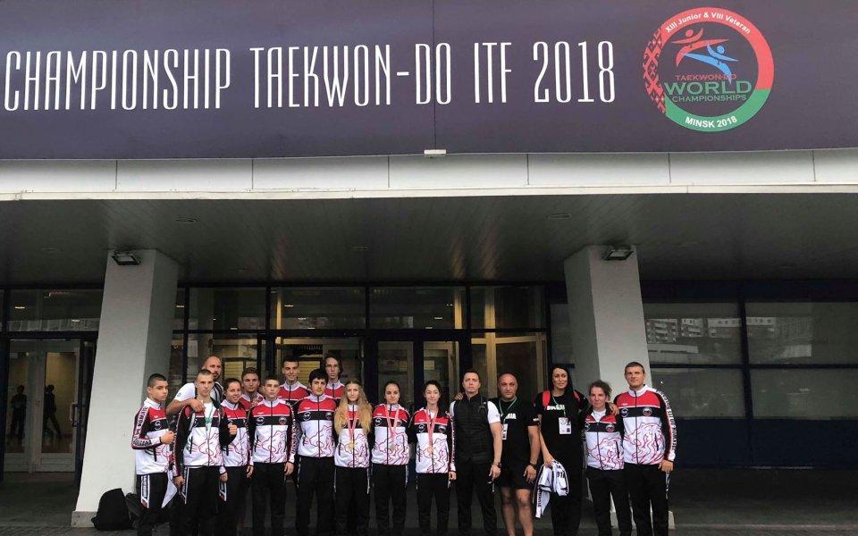Таекуондистите доволни от представянето си в Минск