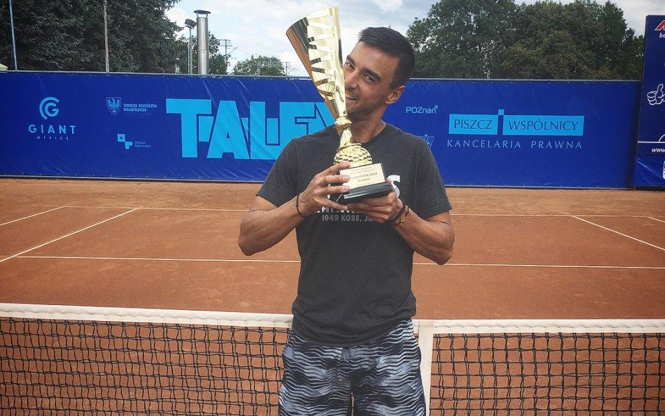 Димитър Кузманов - четвърти в новата ранглиста на ITF