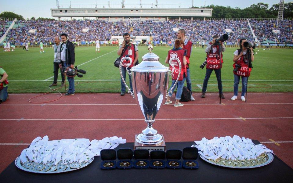 Финалът за Купата остава на 15 май, Левски – ЦСКА на 21 май