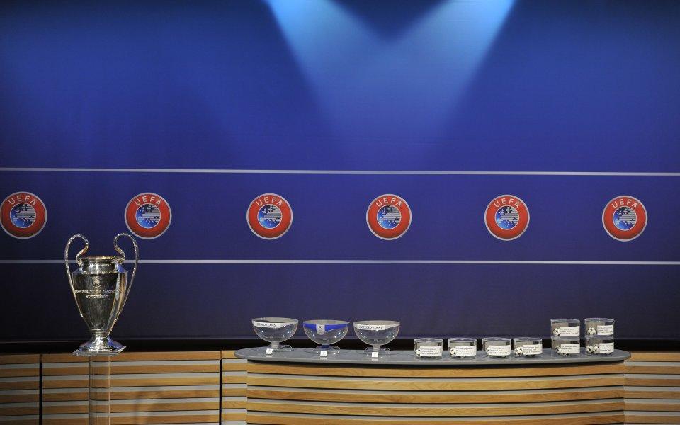 Жребият за плеойофния кръг от Шампионската лига беше изтеглен в
