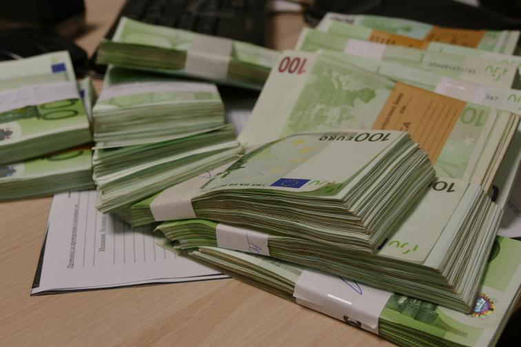 Арабаджиеви пари