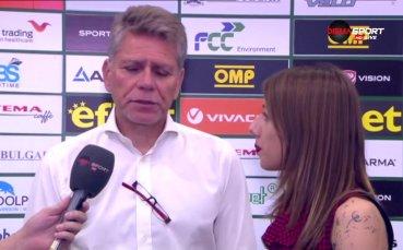Пауло Аутуори: Щастлив съм от играта на целия отбор