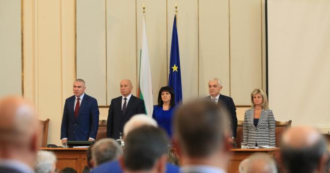 С химните на България и Европейския съюз беше дадено началото