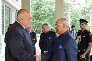 Бойко Борисов и индийският президент Рам Нат Ковинд