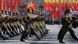 <p>Как Червената армия разграби България</p>