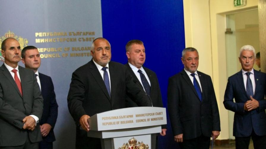 Борисов обяви кои са новите министри, Радев коментира