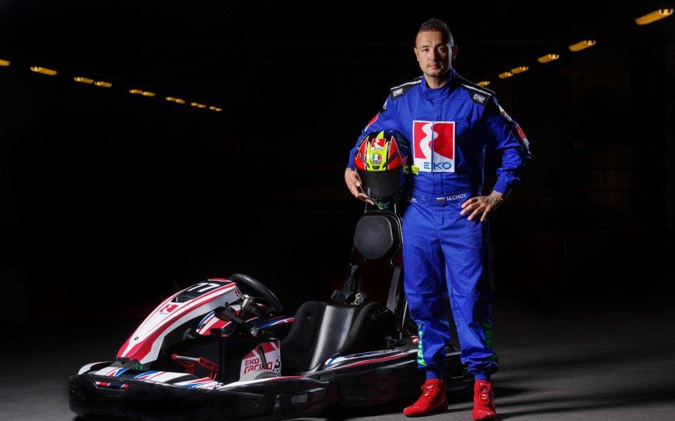 Мартин Чой сменя двете гуми с четири