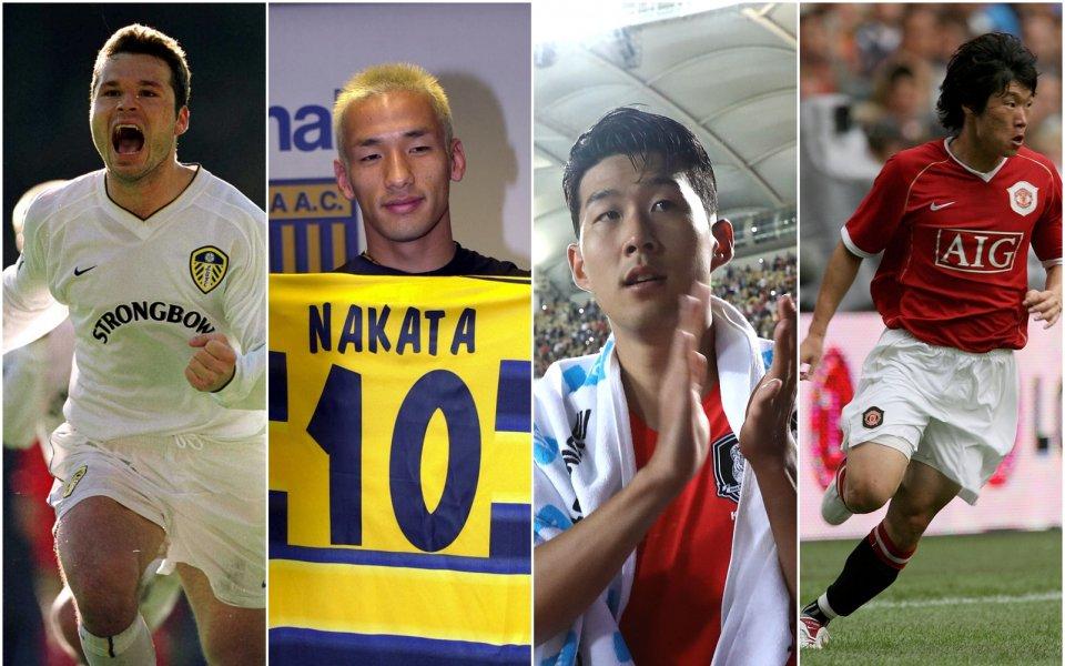 Най-скъпите играчи от Азия и Океания за всички времена