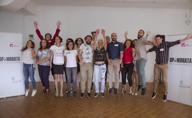 Участниците в Акселератора  на ПРОМЯНАТА