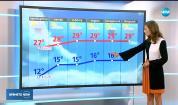 Прогноза за времето (14.09.2018 - обедна емисия)