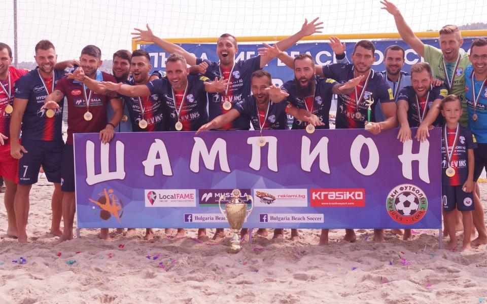 МФК Спартак спечели трета поредна титла в плажния футбол