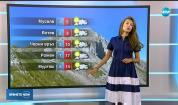 Прогноза за времето (16.09.2018 - централна емисия)