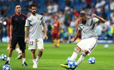 Следете с GONG.BG: Реал Мадрид - Рома, шансове за домакините