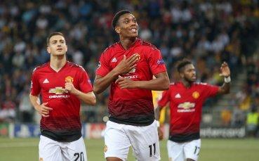 Юнайтед ще продължи победната серия