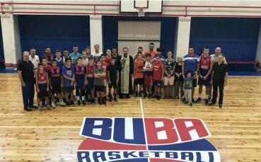 БУБА Баскет официално откри обновената зала на стадион