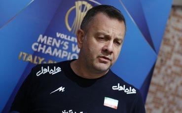 Треньорът на Иран чака великолепен мач с България