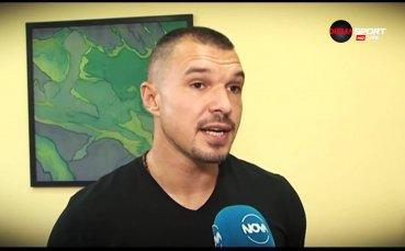 Божинов: Няма да е лесно срещу ЦСКА, но дано откраднем нещо