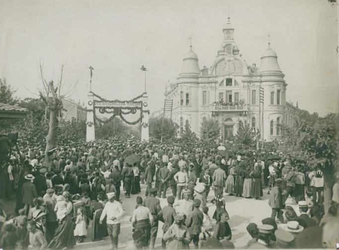 Независимост България