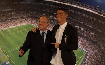 Перес: Кристиано е най-добрият за Реал… след Ди Стефано