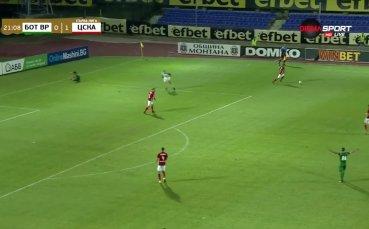 Ботев Враца - ЦСКА 0:2 /първо полувреме/