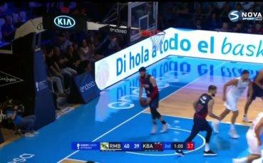Реал Мадрид триумфира със Суперкупата на Испания по баскет