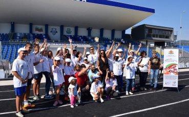 Футболен празник за децата в Кърджали с отбора на Арда