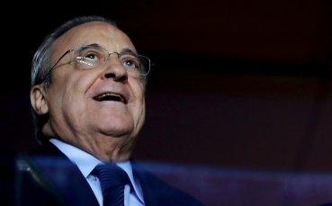 Флорентино: Абсурд е Реал да играе мач от Ла Лига в САЩ