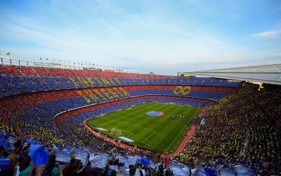 Турнирният комитет към Ла Лига отхвърли възможността да промени мястото