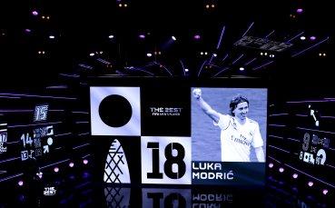 Лука Модрич – Играч номер 1 на ФИФА за 2018 година!