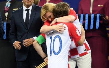 Хърватският президент възкликна: Браво, Лука!