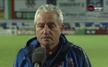 Феро: Не смятахме да се самоубиваме срещу ЦСКА