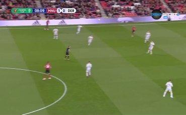 Манчестър Юнайтед - Дарби 1:0 /първо полувреме/
