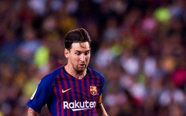 Барселона отрече за нов договор на Меси