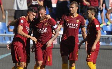 Бока Хуниорс и Рома преговарят за турнир в Катар