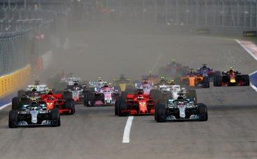 30 000 зрители на кръга във Формула 1 в Русия
