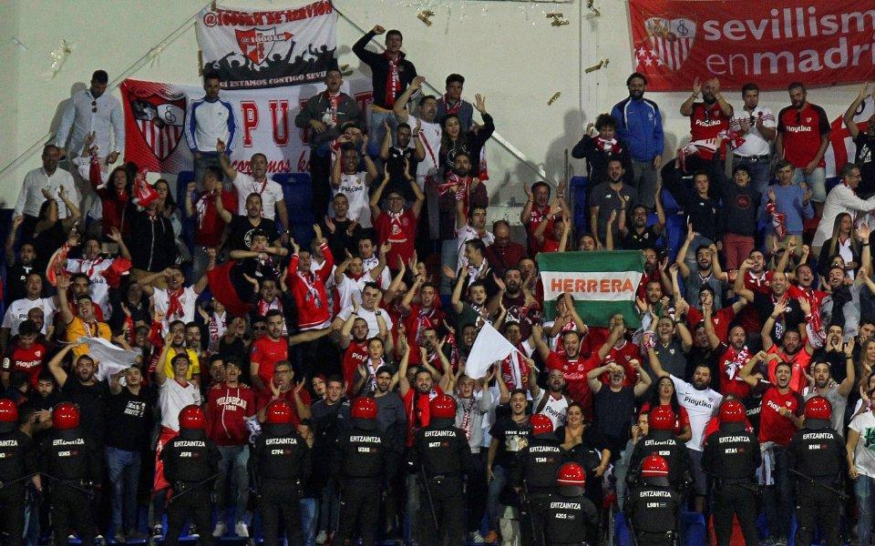 """14 ранени привърженици на Севиля след инцидента на """"Ипуруа"""""""