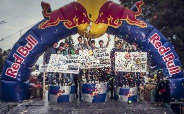 Скейт културата в София оживя по Red Bull TV