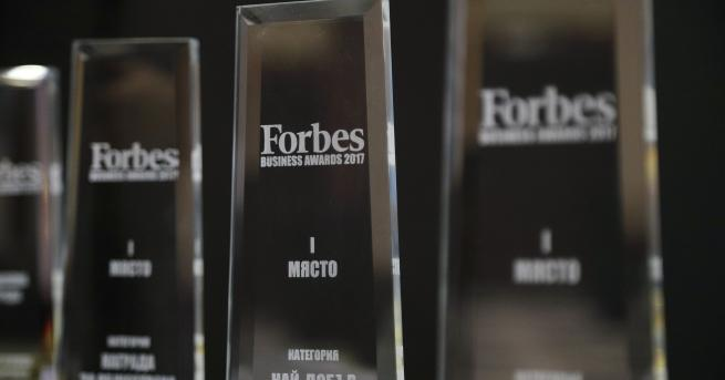 Започна кандидатстването за престижните Forbes Business Awards 2018. Всеки, който
