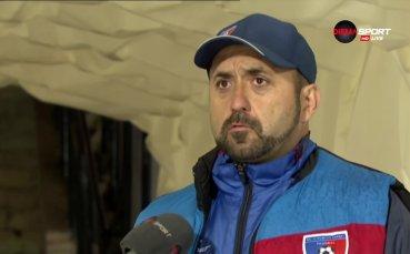 Владимир Димитров: Проспахме първото полувреме, класата на Пирин реши мача