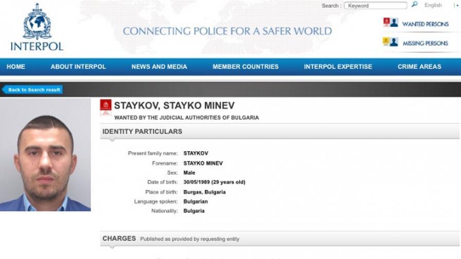<p>Две обвинения за сина на Миню Стайков&nbsp;</p>
