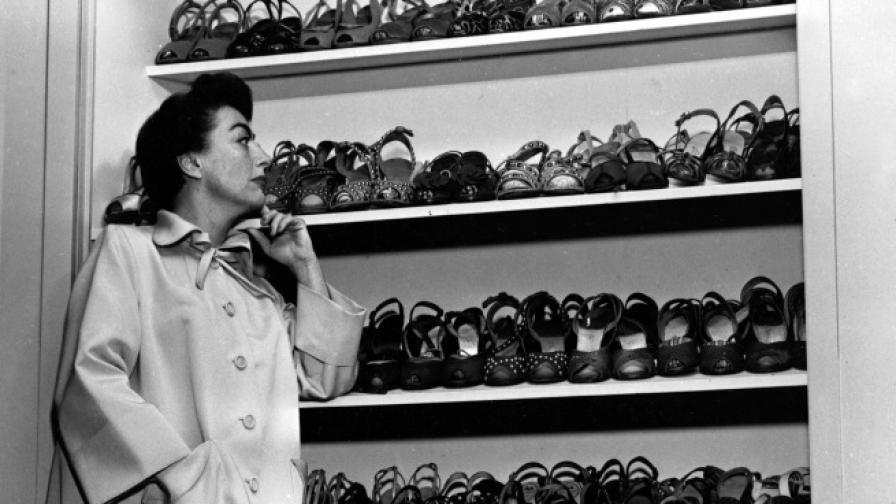 <p>Тези обувки са били на мода в годината ти на раждане</p>