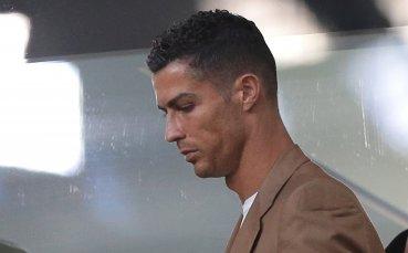Опасностите, които се крият зад дрехите на Роналдо