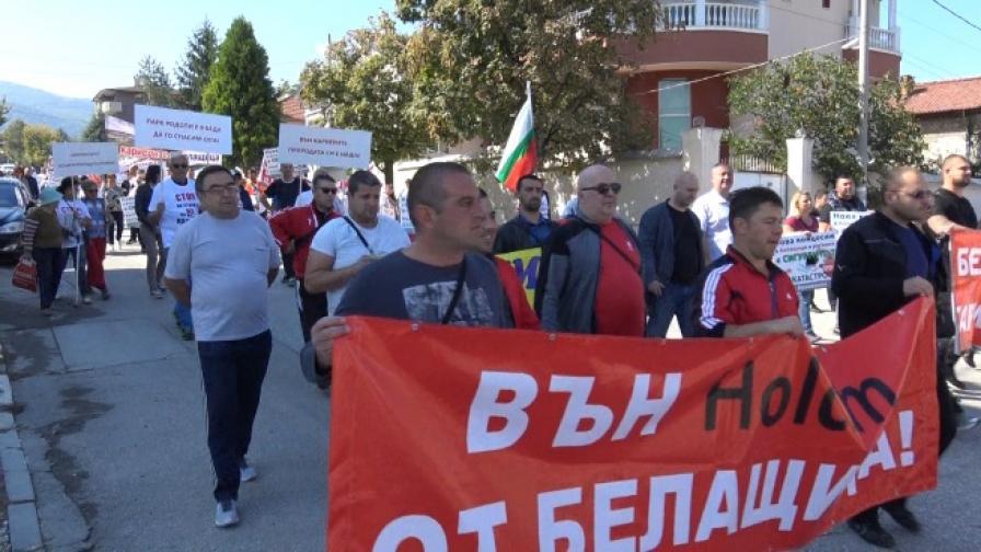 Белащица на протест заради кариера над селото