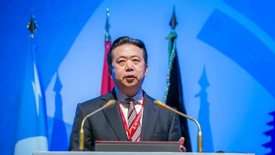 Изчезналият шеф на Интерпол бил разследван в Китай