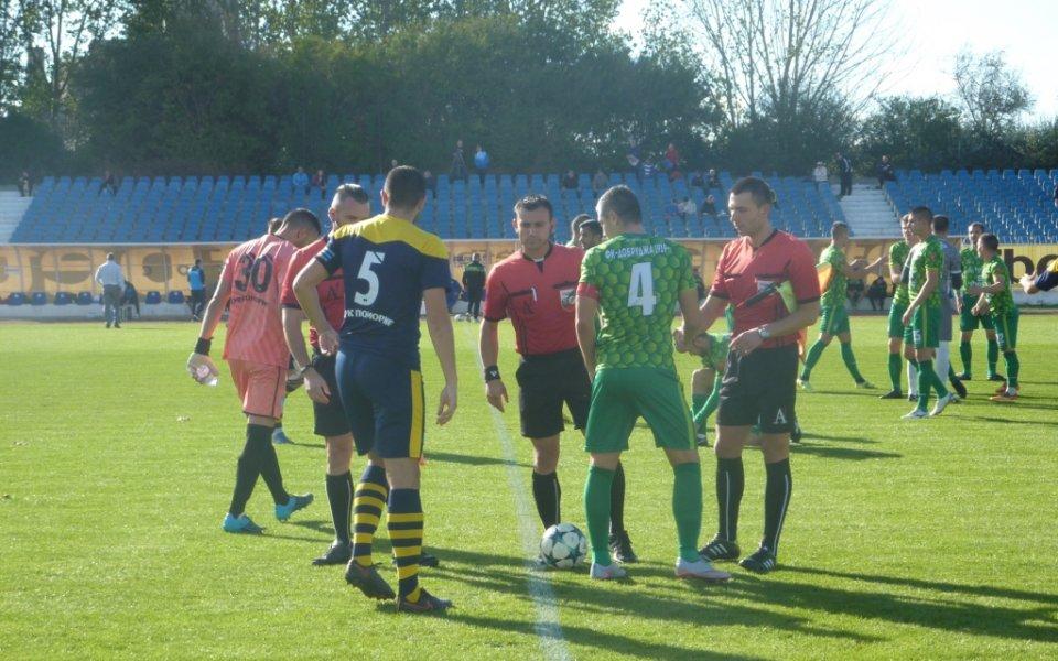 Поморие с важна победа над Добруджа във Втора лига