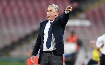 Анчелоти си изля душата: Аз съм късметлия, във футбола невинаги е важна победата