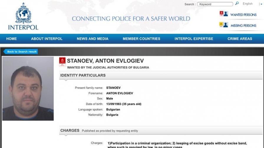 <p>Антон Станоев - Бирмата се предал в спецпрокуратурата</p>
